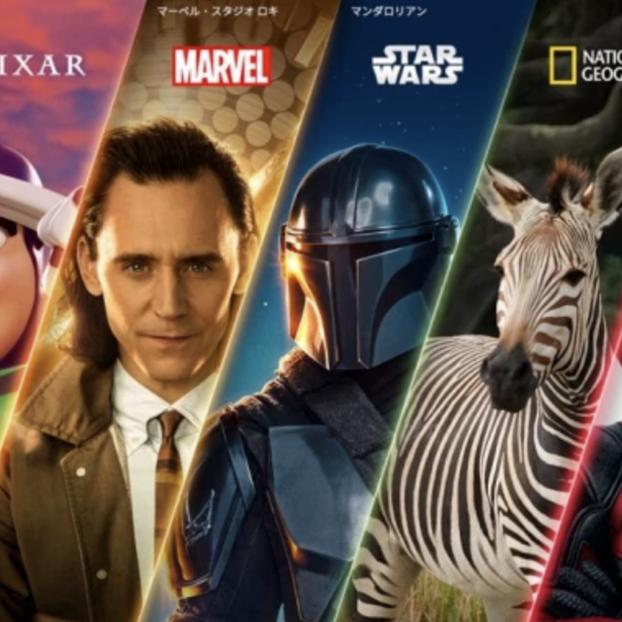 Disney+ to Surpass Netflix in 2025, Hit 284M Subscribers in 2026, Analyst Forecasts